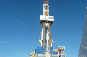 SEER, installation géothermique tirant profit de la nappe d'eau du Dogger, réservoir naturel d'eau chaude, région parisienne